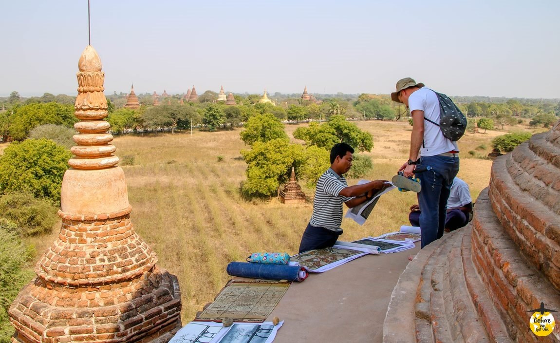 Bagan pamiątki
