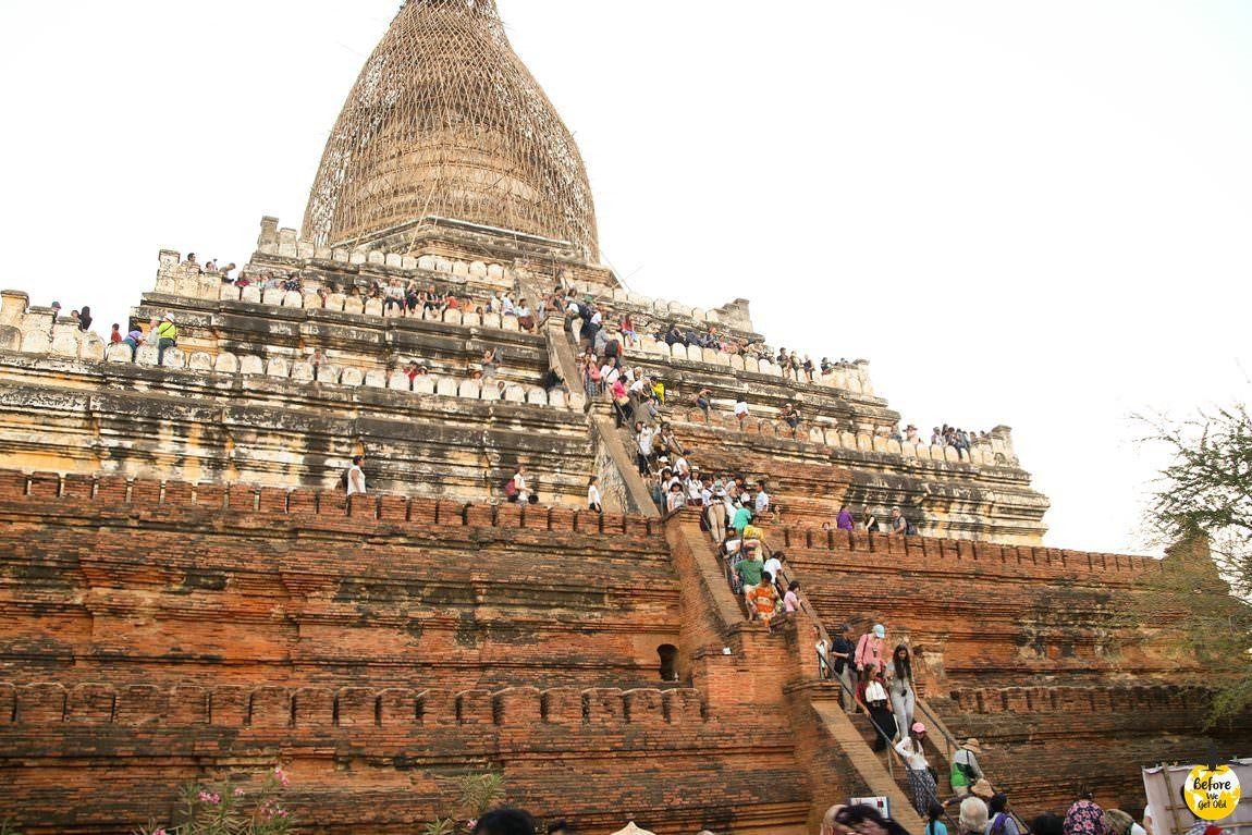 Bagan Shwe San Daw Pagoda