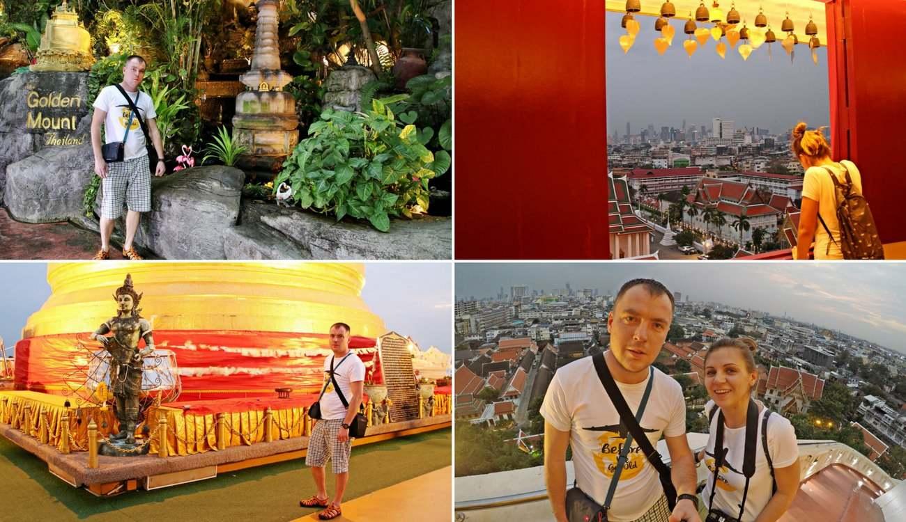 bangkok co robić atrakcje złota góra